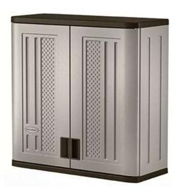 Suncast Wall Storage Cabinet, Platinum